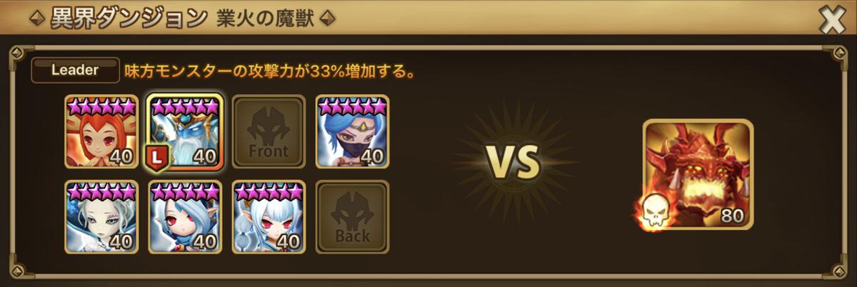 f:id:ryu-chance:20191124222325j:plain