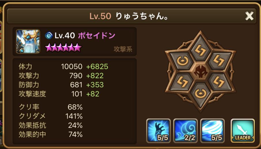 f:id:ryu-chance:20191124222416j:plain