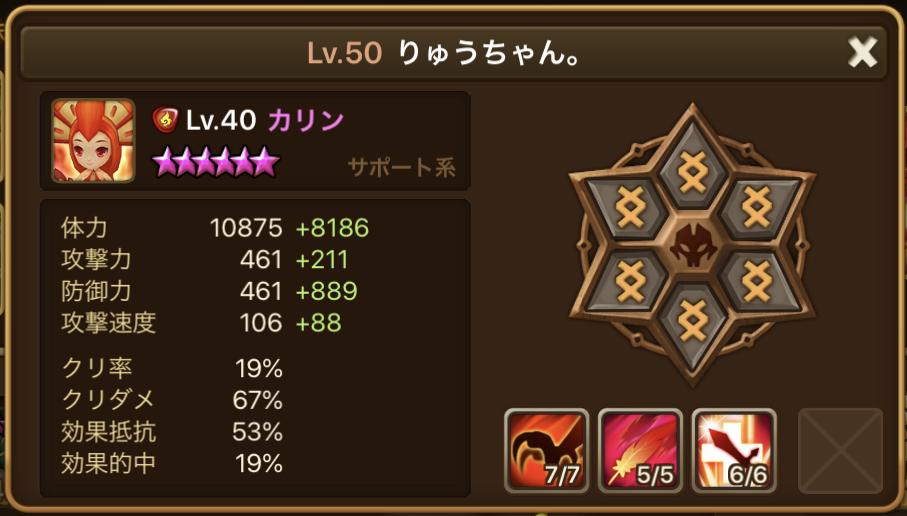 f:id:ryu-chance:20191124222808j:plain