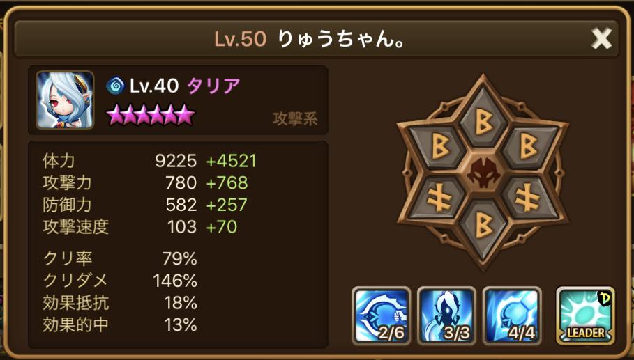 f:id:ryu-chance:20191124223550j:plain
