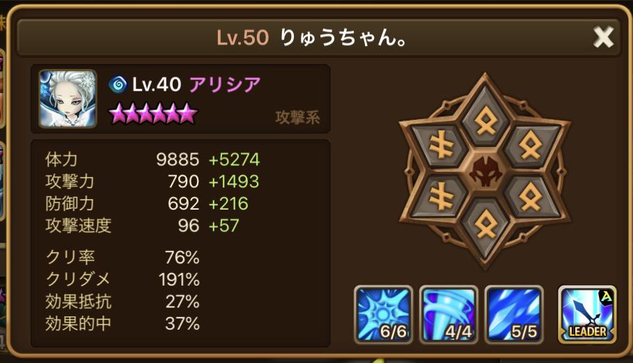 f:id:ryu-chance:20191124223640j:plain