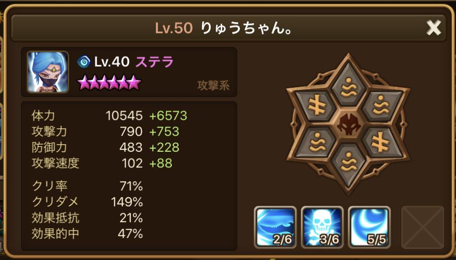 f:id:ryu-chance:20191124223921j:plain
