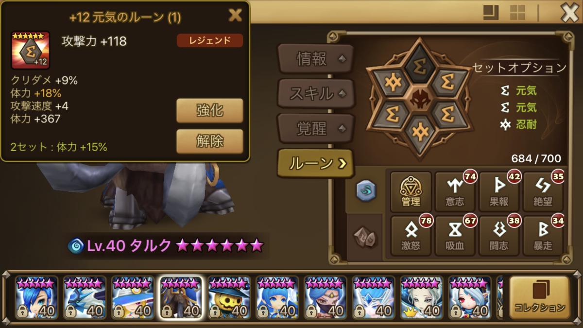 f:id:ryu-chance:20191125225352p:plain