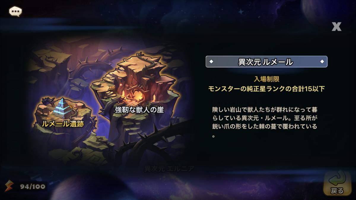f:id:ryu-chance:20191128223720p:plain