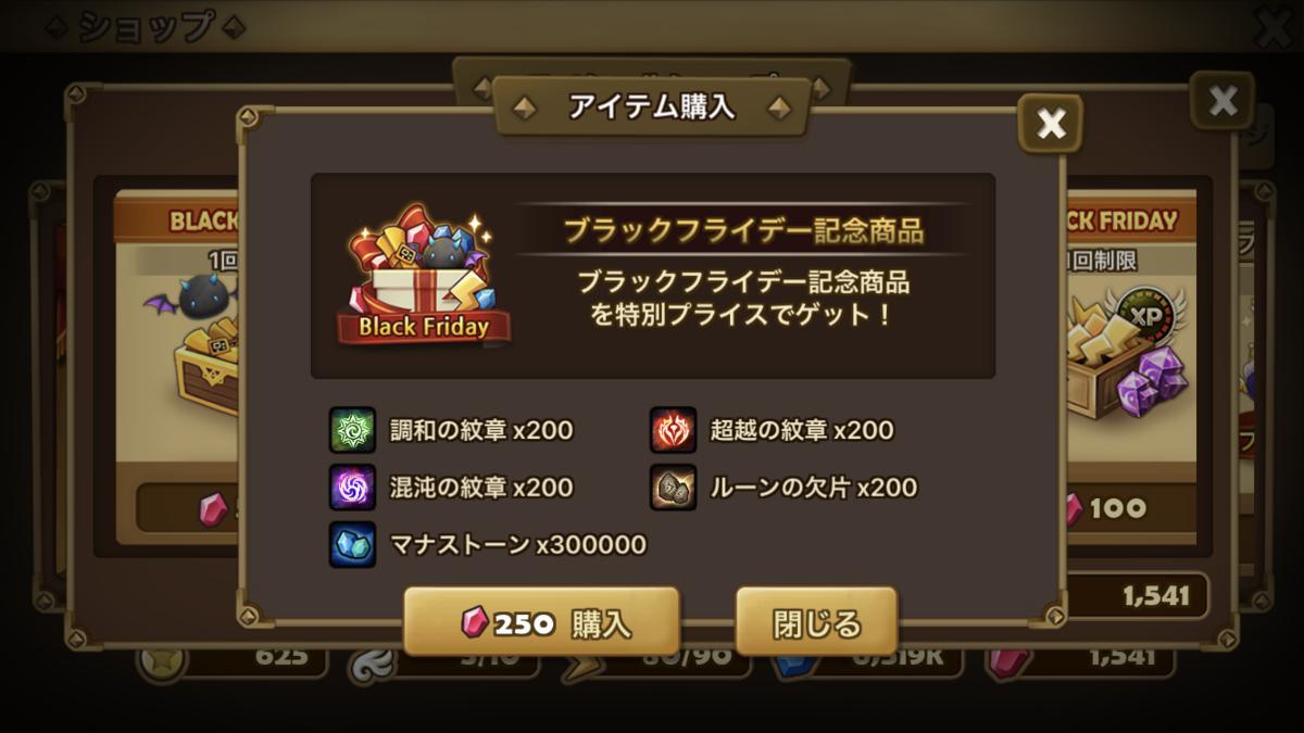 f:id:ryu-chance:20191128224808p:plain