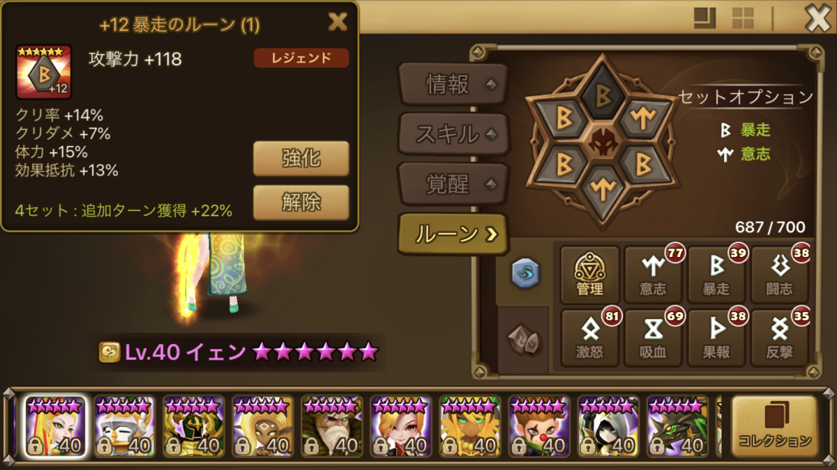 f:id:ryu-chance:20191130234251p:plain