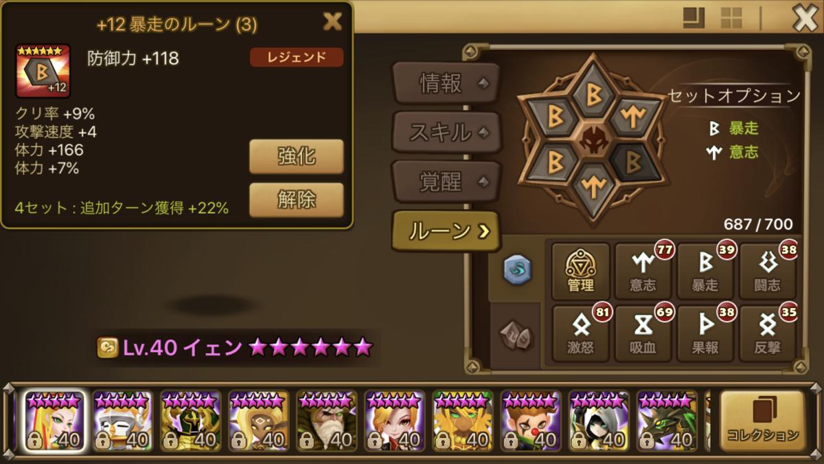 f:id:ryu-chance:20191130234256p:plain