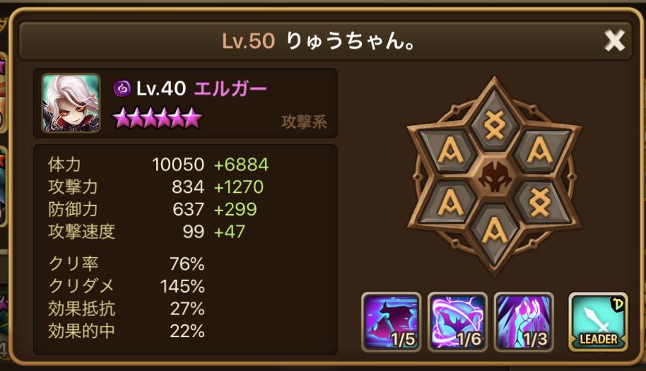 f:id:ryu-chance:20191209214608j:plain
