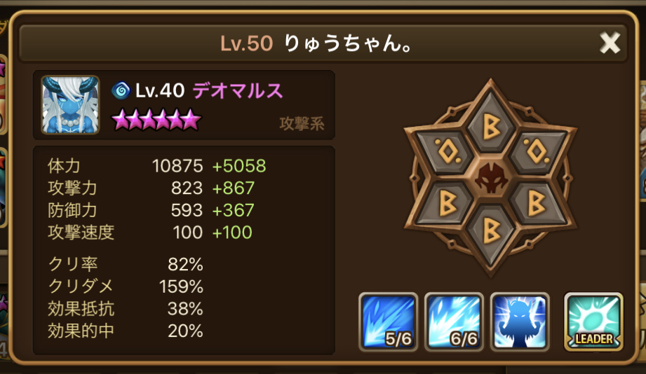 f:id:ryu-chance:20191209214934j:plain