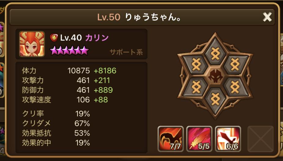 f:id:ryu-chance:20191209215014j:plain