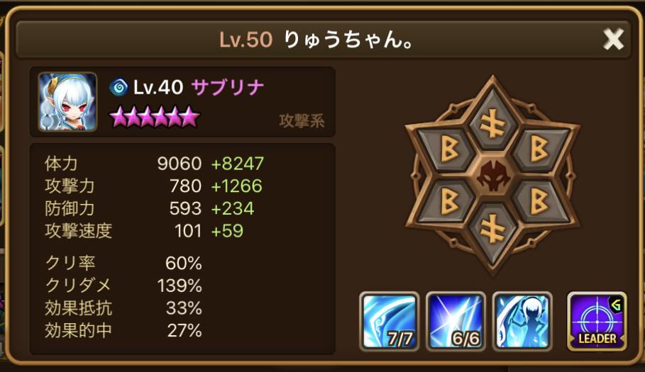 f:id:ryu-chance:20191209215216j:plain