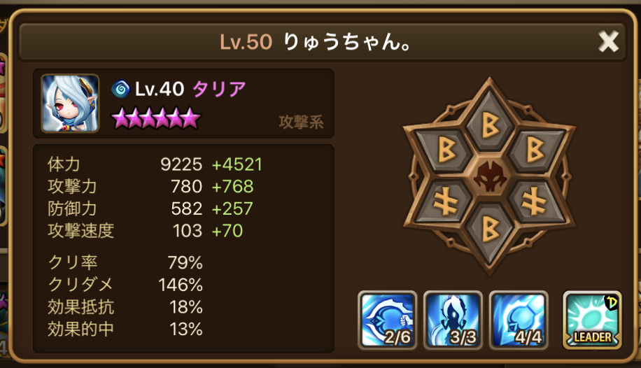 f:id:ryu-chance:20191209215333j:plain