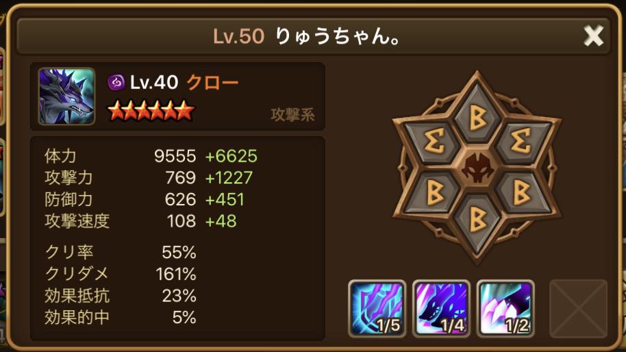 f:id:ryu-chance:20191209215429j:plain
