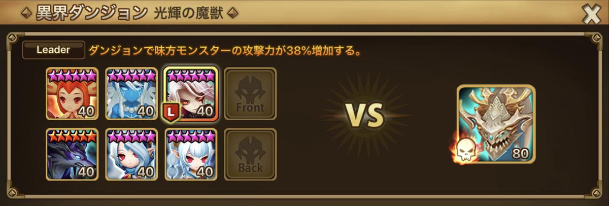 f:id:ryu-chance:20191209215934j:plain