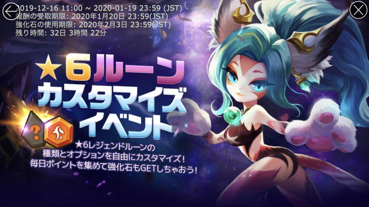 f:id:ryu-chance:20191218222914p:plain