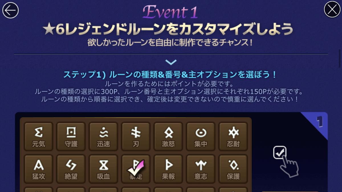 f:id:ryu-chance:20191218223053p:plain