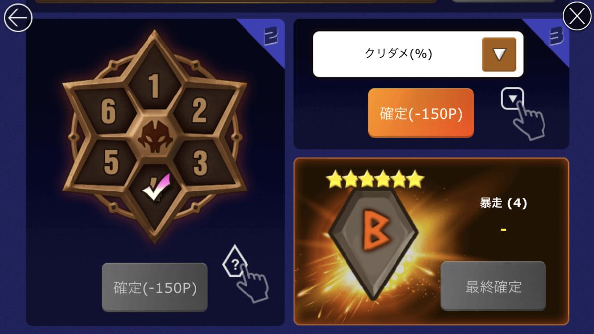 f:id:ryu-chance:20191218223059p:plain