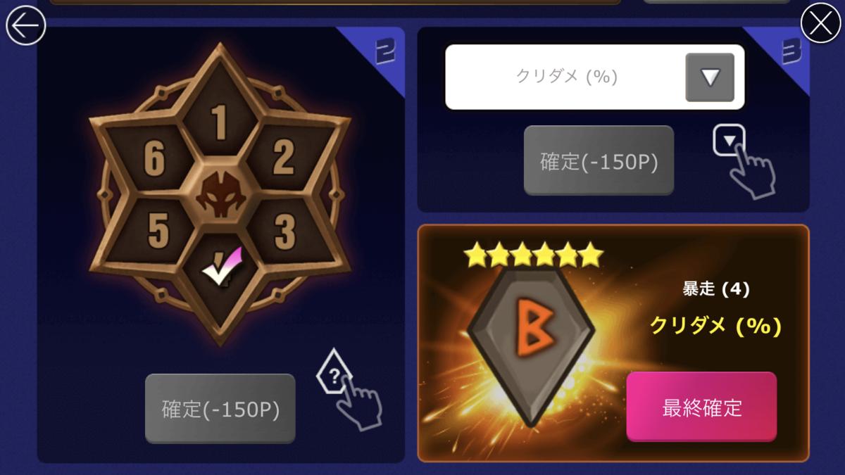f:id:ryu-chance:20191218223102p:plain