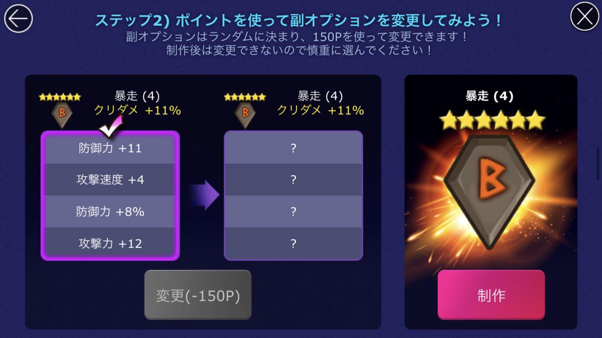 f:id:ryu-chance:20191218223106p:plain