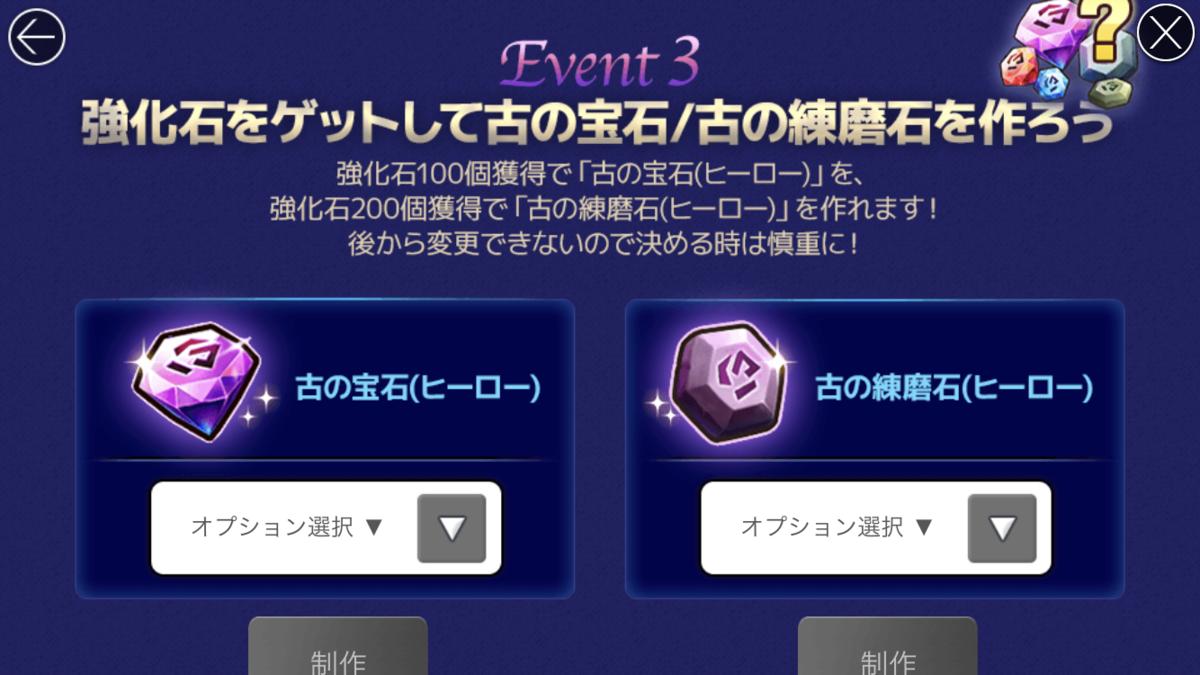 f:id:ryu-chance:20191218223113p:plain