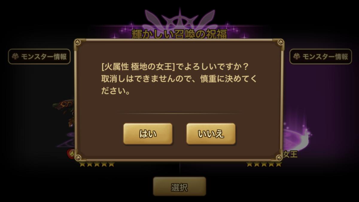 f:id:ryu-chance:20191222223735p:plain
