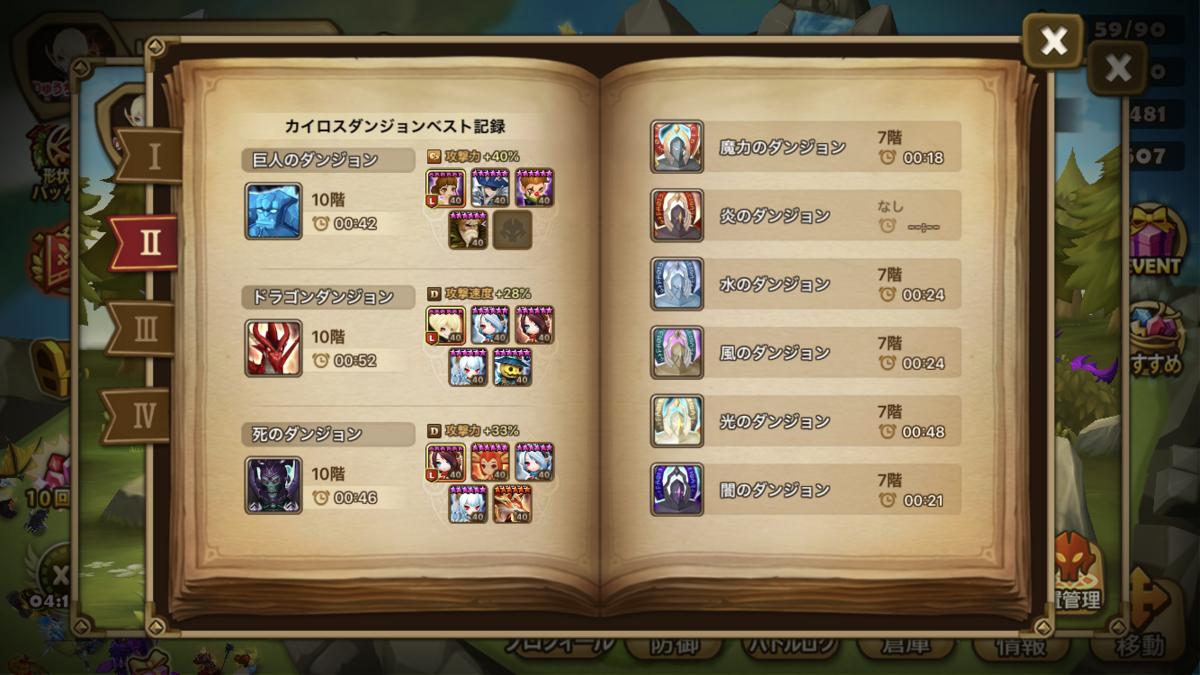 f:id:ryu-chance:20200103223107p:plain