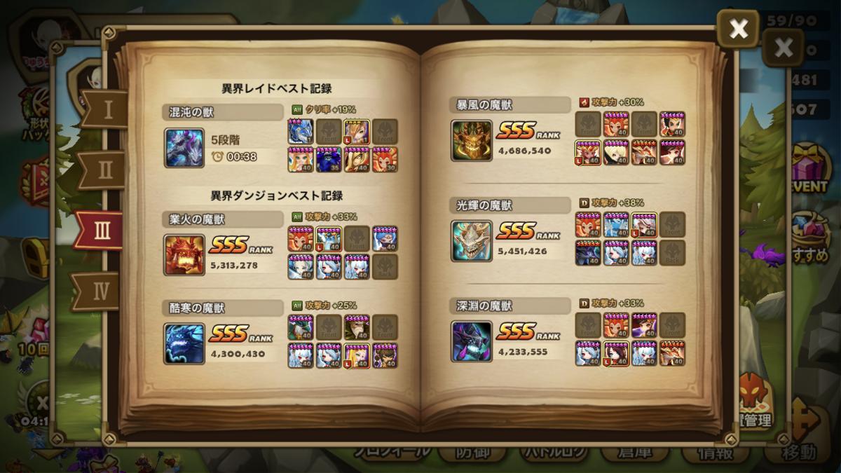 f:id:ryu-chance:20200103223111p:plain