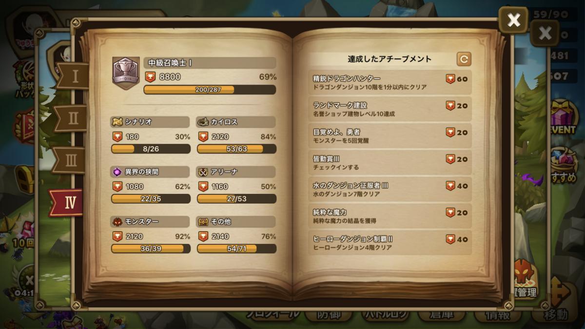 f:id:ryu-chance:20200103223113p:plain