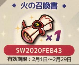 f:id:ryu-chance:20200111105251p:plain