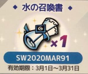 f:id:ryu-chance:20200111105304p:plain