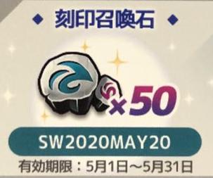 f:id:ryu-chance:20200111105328p:plain