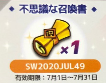 f:id:ryu-chance:20200111105345p:plain