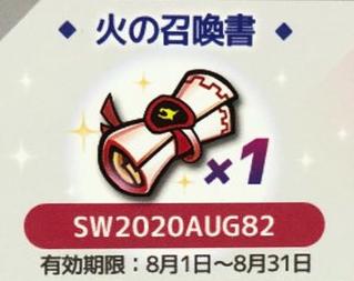 f:id:ryu-chance:20200111105353p:plain