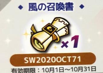 f:id:ryu-chance:20200111105410p:plain