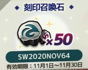 f:id:ryu-chance:20200111105421p:plain