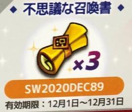 f:id:ryu-chance:20200111105431p:plain