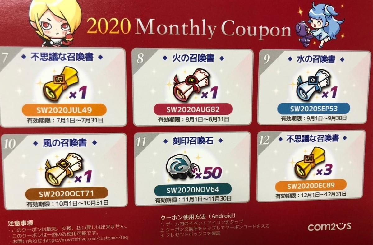 f:id:ryu-chance:20200113110812j:plain