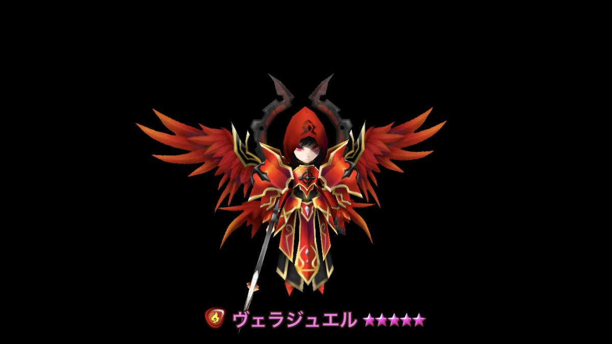 f:id:ryu-chance:20200113110826p:plain