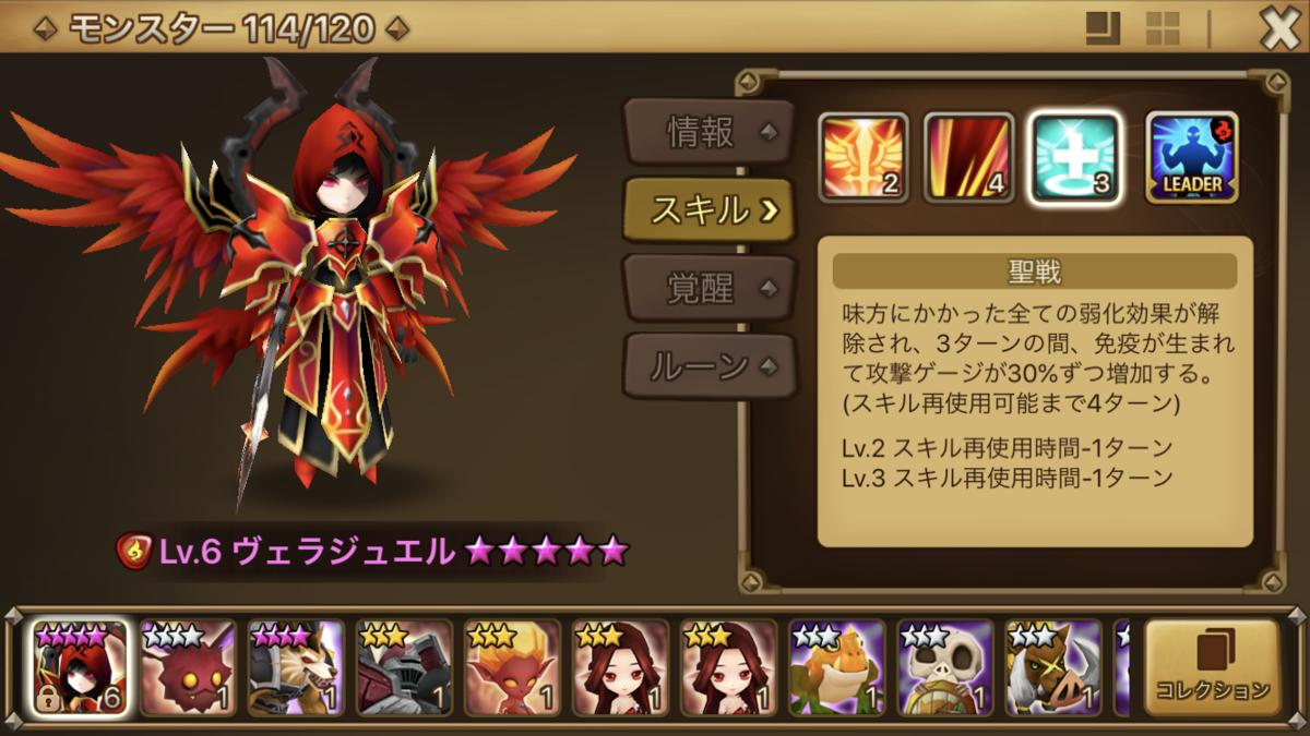 f:id:ryu-chance:20200113110830p:plain