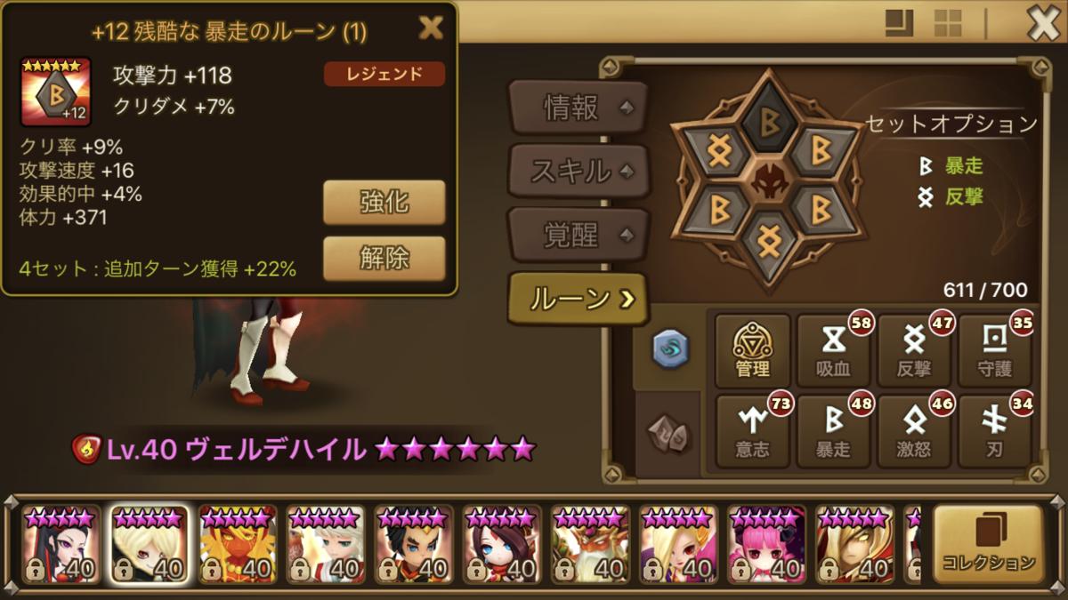 f:id:ryu-chance:20200113221347p:plain