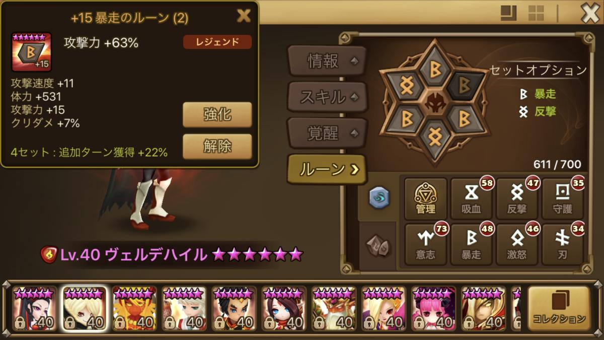f:id:ryu-chance:20200113221353p:plain