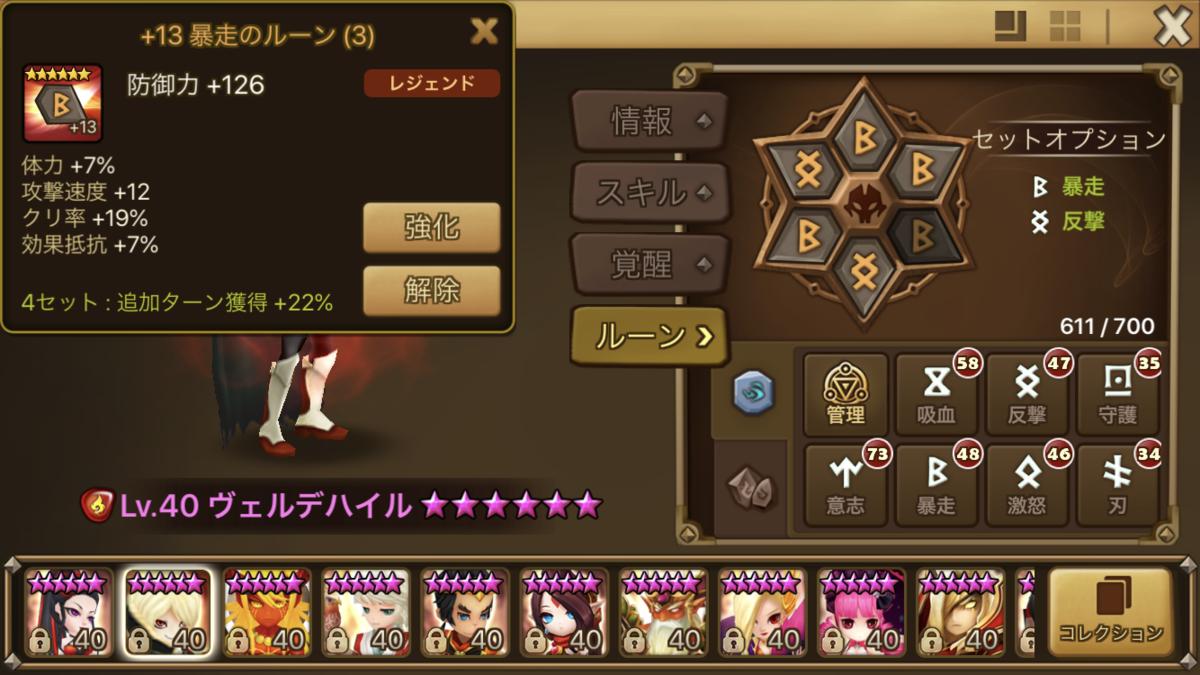 f:id:ryu-chance:20200113221356p:plain