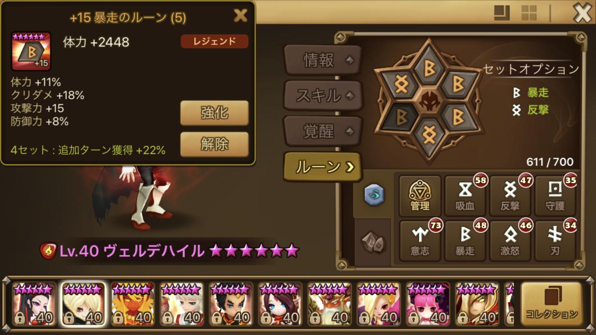 f:id:ryu-chance:20200113221404p:plain