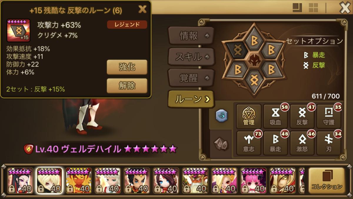 f:id:ryu-chance:20200113221407p:plain