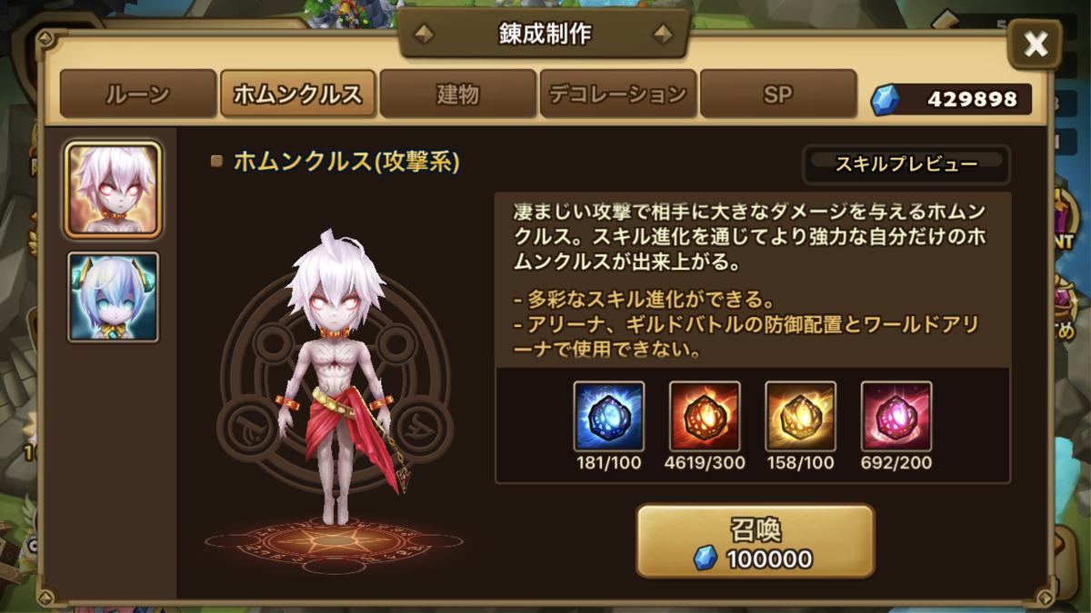 f:id:ryu-chance:20200116220719p:plain