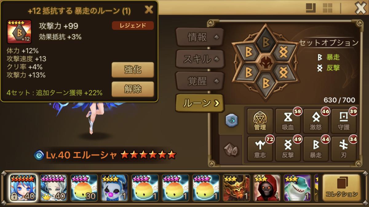 f:id:ryu-chance:20200126212744p:plain