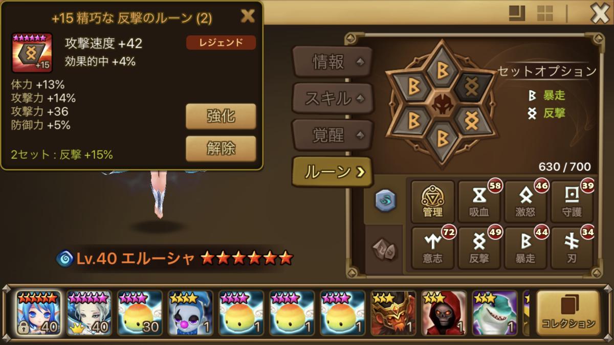 f:id:ryu-chance:20200126212749p:plain