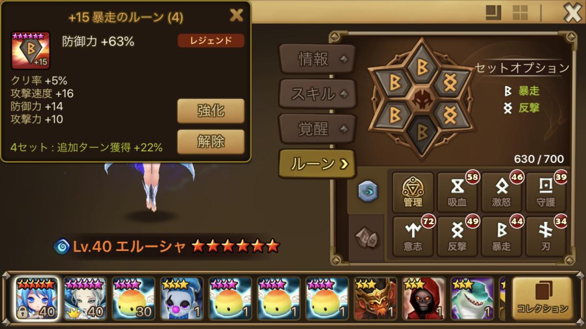 f:id:ryu-chance:20200126212759p:plain