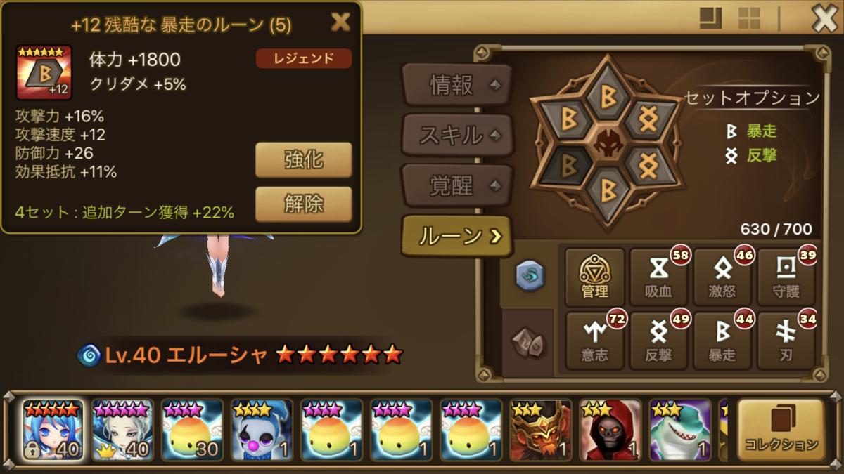 f:id:ryu-chance:20200126212804p:plain