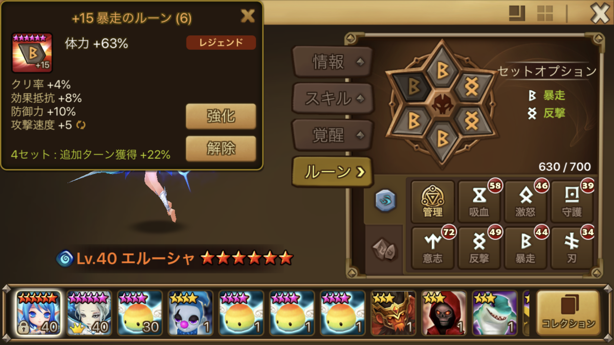 f:id:ryu-chance:20200126212807p:plain